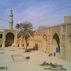 Al-Mustansiriya University, Iraq