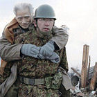 Japanese rescue team helps save elderly man