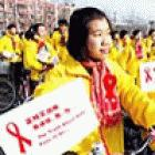 Education campaigns have contributed to the control of HIV/AIDS in China
