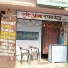 A Drishtee Internet kiosk in India.
