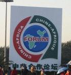 A banner for the 2006 FOCAC summit