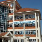 Makerere University ICT building